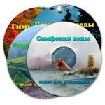 Набор видео DVD дисков